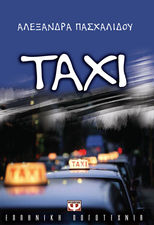 Buy the book Taxi written by Alexandra Pascalidou at Apple Books